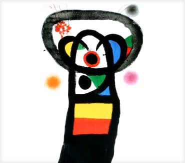L'Atelier de Gravure by Joan Miró