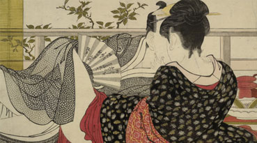 Japanese Art Collection - The British Museum