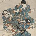Utagawa Kunisada image