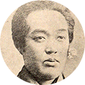 Yoshitoshi Tsukioka image